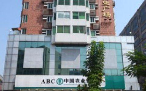 广州国际鞋业广场官网_地址电话