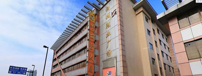 广州西城鞋业广场